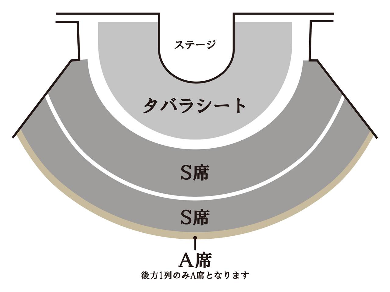 舞浜 アンフィ シアター 座席 表